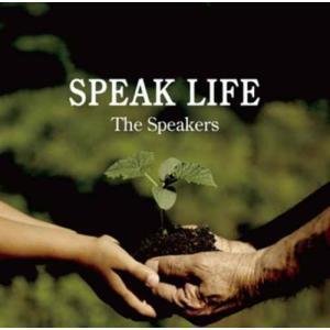 スピーカーズ The Speakers アルバム レゲエ【CD】Speak Life / The Speakers[M便 2/12] mixcd24