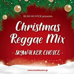 レゲエ クリスマスソング レゲエカバー 洋楽CD MixCD Bush Hunter Presents Christmas Reggae Mix -Skywalker Choice- / Ryo The Skywalker[M便 1/12]|mixcd24