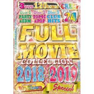 【洋楽DVD・MixDVD】Creep Vol.24 Best Of 2018-2019 / Rip Clown[M便 6/12] mixcd24