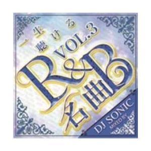 R&B・洋楽・アリアナグランデ【MixCD】一生聴ける名曲R&B Vol.3 / DJ Sonic[M便 2/12]|mixcd24