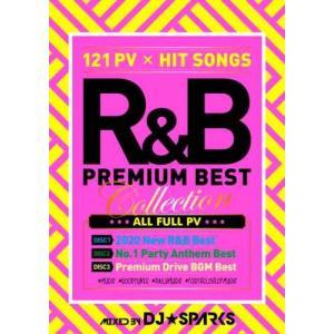 洋楽DVD R&B ベスト カミラカベロ ブルーノマーズ【洋楽DVD・MixDVD】R&B Premium Best Collection / DJ★Sparks[M便 6/12]|mixcd24