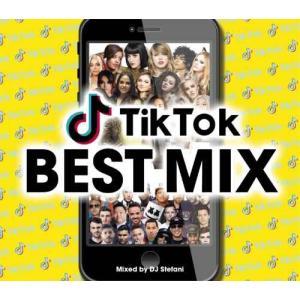 【洋楽CD・MixCD】Tik Tok Best Mix / DJ Stefani[M便 2/12]