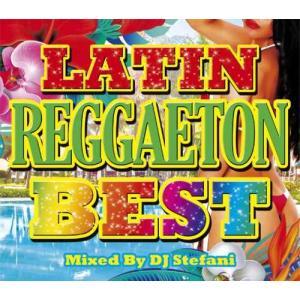 【洋楽CD・MixCD】Latin Reggaeton Best / DJ Stefani[M便 2/12] mixcd24