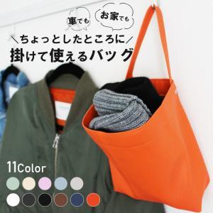 車 ゴミ箱 おしゃれ 引っ掛ける 小型 小物入れ 雑貨入れ カー用品|mixcd24