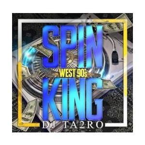 【MixCD】Spin King 90's West Coast / DJ Ta2ro[M便 2/12]|mixcd24
