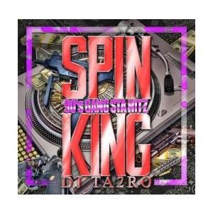 ウェッサイ・洋楽【MixCD】Spin King 90's Gangster Hitz / DJ Ta2ro[M便 2/12]【MixCD24】 mixcd24