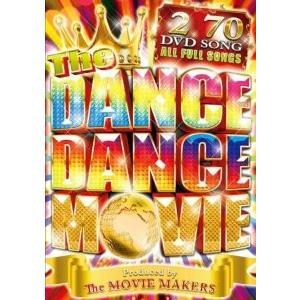 【洋楽DVD・MixDVD】The Dance Dance Movie / The Movie Makers[M便 6/12] mixcd24