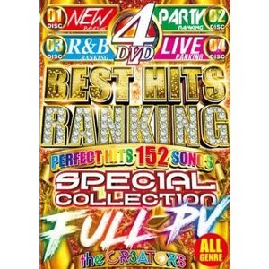 Best Hits Ranking -Special Collection- / the CR3ATORS[M便 6/12]|mixcd24