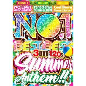 【洋楽DVD・MixDVD】No.1 Best Summer 2018 / The CR3ATORS[M便 6/12] mixcd24