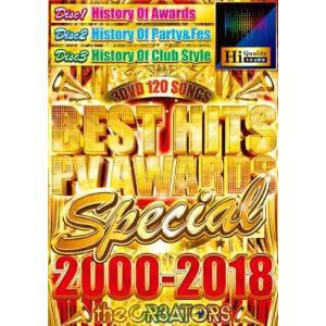 【洋楽DVD・MixDVD】Best Hits PV Awards 2000-2018 / The Cr3ators[M便 6/12] mixcd24