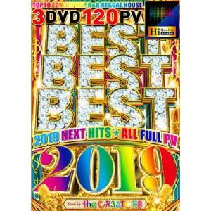 【洋楽DVD・MixDVD】Best Best Best 2019 / The CR3ATORS[M便 6/12] mixcd24