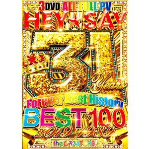 【洋楽DVD・MixDVD】Hey★Say 31 Years Best 100 / The CR3ATORS[M便 6/12]