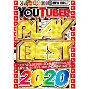 洋楽DVD クリエイターズ 2020 ユーチューブ トレンド【洋楽DVD・MixDVD】New Hits!! Youtube Play Best 2020 / the CR3ATORS[M便 6/12] mixcd24