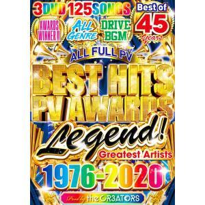 45年間 レジェンド ベスト 3枚組 洋楽PV集 永久保存版 洋楽DVD MixDVD Best Hits PV Awards Legend / the CR3ATORS[M便 6/12]|mixcd24