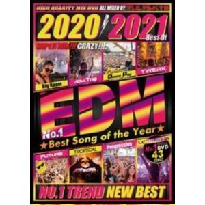EDM クラブヒッツ PV集 デヴィッドゲッタ アイコナポップ 洋楽DVD MixDVD 2020-2021 Best Of EDM / 7 Ultimate[M便 6/12]|mixcd24
