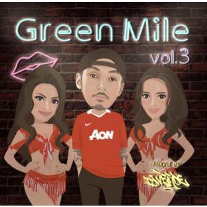 レゲトン ラテン 洋楽CD MixCD Green Mile Vol.3 / DJ Verde[M便 1/12] mixcd24