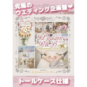 【洋楽CD】【洋楽DVD】Wedding R&B -Happiness Forever- (MixCD+DVD) / DJ Yamakaz & The Mars[M便 6/12]【トールケース】|mixcd24