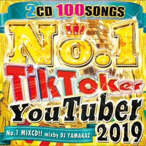 ティックトック tiktok 2019 youtube トレンド エドシーラン チャーリープース【洋...