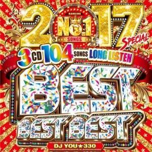 エドシーラン・アビーチー【洋楽CD・MixCD】2017 Spacial Best Best Best / DJ You★330[M便 2/12] mixcd24