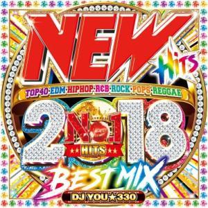 【洋楽CD・MixCD】New Hits 2018 Best Mix / DJ You★330[M便 2/12]