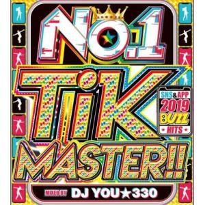【洋楽CD・MixCD】No.1 Tik Master!! 2019 Buzz Hits / DJ You★330[M便 2/12]