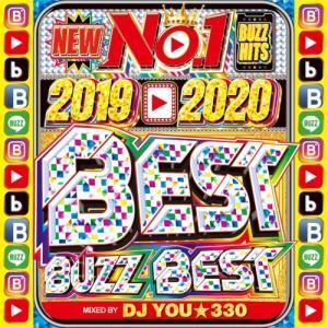 洋楽CD トレンド  2019 2020 ピットブル ハードウェル カミラカベロ エドシーラン【洋楽CD・MixCD】2019-2020 Best Buzz Best / DJ You★330[M便 2/12]