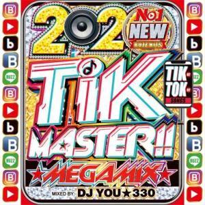 2020 トレンド tiktok ティックトック セレーナゴメス ピットブル【洋楽CD・MixCD】2020 Tik Maste Megamix / DJ You★330[M便 2/12]|mixcd24