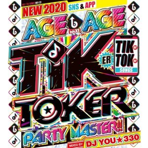 2020 トレンド感満載 2枚組 ティックトック 最新盤 バズソング  洋楽CD MixCD New 2020 Age Age Tiker Toker / DJ You★330[M便 2/12]|mixcd24