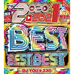 2枚組 年間ベスト DJミックス ノンストップ 爆売れシリーズ 洋楽CD MixCD 2020〜2021 Best Best Best / DJ You★330[M便 2/12] mixcd24