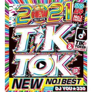 ティックトック 2021 人気シリーズ 人気曲収録 洋楽CD MixCD 2021 Tik & Toker No.1 New Best / DJ You★330[M便 2/12]|mixcd24