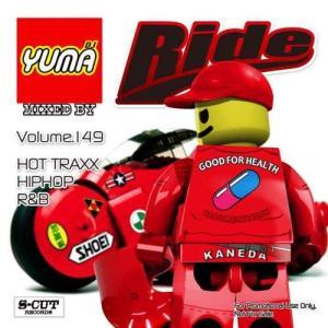【洋楽CD・MixCD】Ride Vol.149 / DJ Yuma[M便 2/12]