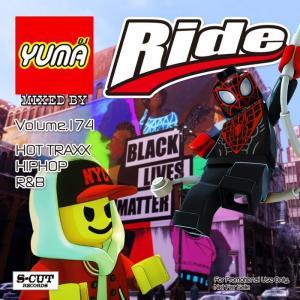 ヒップホップ R&B 2021 2月 新譜 洋楽CD MixCD Ride Vol.174 / DJ Yuma[M便 2/12] mixcd24