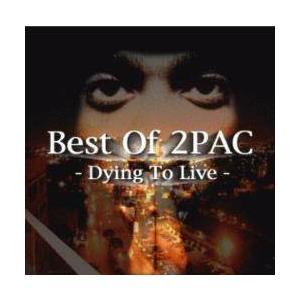 誰もが知っている名曲満載!【MixCD】Best Of 2PAC -Dying To Live- / DJ Yuzo[M便 2/12]|mixcd24