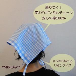 大人用 三角巾 水色 変わり ギンガムチェック 大人用三角巾 ギンガム レディース チェック|mixjam-store