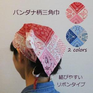 三角巾 大人 パネル バンダナ バンダナ柄 大人用三角巾|mixjam-store
