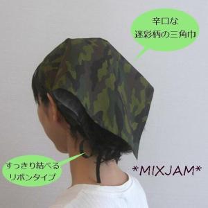 大人用 三角巾 迷彩柄 迷彩 カモフラ 大人用三角巾 カモフラージュ レディース おしゃれ|mixjam-store