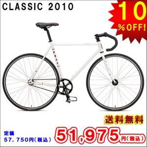 【エントリーで10%付与 2/26 0:00〜2/28 23:59】 フジ FUJI 2010 クラシック CLASSIC ホワイト mixon