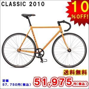 【エントリーで10%付与 2/26 0:00〜2/28 23:59】 フジ FUJI クラッシック・FUJI 2010 CLASSIC ORANGE・オレンジROAD/PIST/TRACK/ロードバイク/ピスト mixon