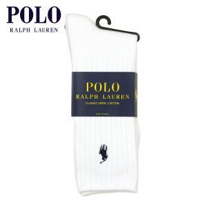 【エントリーで5%付与 4/6 0:00〜4/9 23:59】 ポロ ラルフローレン POLO RALPH LAUREN 正規品 ソックス Cotton Crew Single Sock ホワイト|mixon