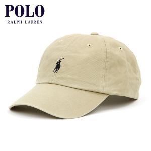 ポロ ラルフローレン POLO RALPH LAUREN 正規品 帽子 キャップ CAP Pony Hat カーキ mixon