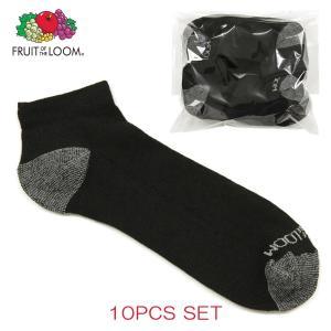 フルーツオブザルーム FRUIT OF THE LOOM 正規品 靴下 MEN'S 10PK LOW CUT SOCKS|mixon