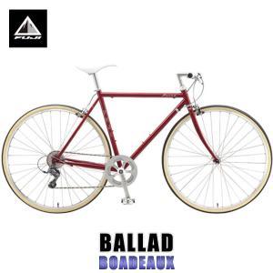 【エントリーで10%付与 2/26 0:00〜2/28 23:59】 フジ FUJI 2015 自転車 BALLAD (CROSS BIKE) BOADEAUX mixon