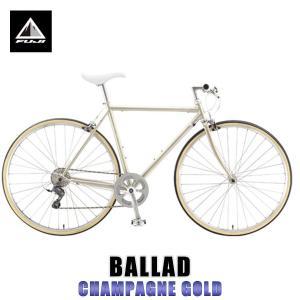 【20%OFFセール 更にエントリーで10%付与 2/26 0:00〜2/28 23:59】 フジ FUJI 2015 自転車 BALLAD (CROSS BIKE) CHAMPAGNE GOLD mixon