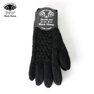 【エントリーで10%付与 3/30 0:00〜3/31 23:59】 ブラックシープ BLACK SHEEP 正規販売店 メンズ 手袋 HAND MADE 5FINGER CABLE KNIT|mixon