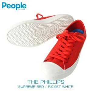 【15%OFFセール 更にエントリーで10%付与 2/26 0:00〜2/28 23:59】 ピープルフットウェア People Footwear 正規販売店 メンズ 靴 シューズ THE PHILLIPS N|mixon