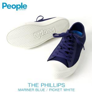 【エントリーで10%付与 2/26 0:00〜2/28 23:59】 ピープルフットウェア People Footwear 正規販売店 メンズ 靴 シューズ THE PHILLIPS NC01-003 MARINER B|mixon