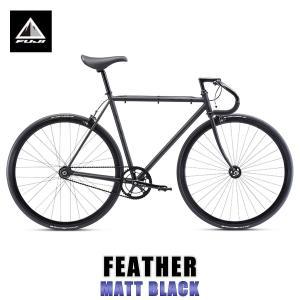 【エントリーで10%付与 2/26 0:00〜2/28 23:59】 フジ FUJI 自転車 ピストバイク FUJI 2019 FEATHER MATT BLACK mixon