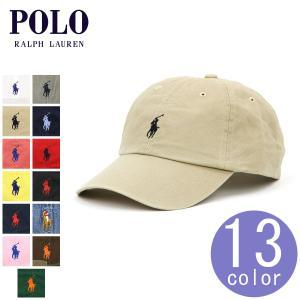 【ポイント10倍 2/23 0:00〜2/25 23:59まで】 ポロ ラルフローレン メンズ POLO RALPH LAUREN 正規品 帽子 キャップ ワンポイント 刺繍入り COTTON BAS mixon