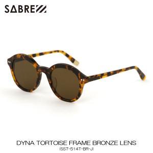 セイバー SABRE 正規販売店 サングラス めがね DYNA TORTOISE FRAME BRONZE LENS SUNGLASS SS7-514T-BR-J|mixon
