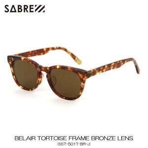 セイバー SABRE 正規販売店 サングラス めがね BELAIR TORTOISE FRAME BRONZE LENS SUNGLASS SS7-501T-BR-J|mixon